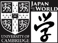 Japan and the World logo